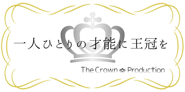 The Crown Production